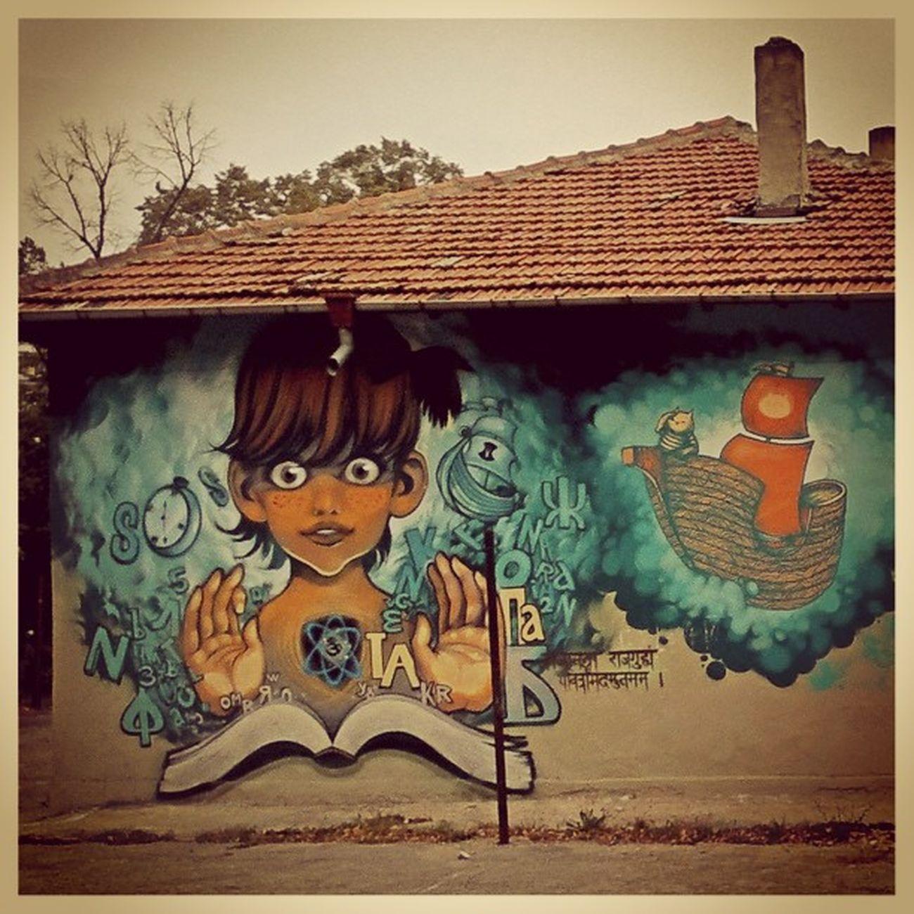училището за деца с особени нужди Graffitti Moldiv Varna