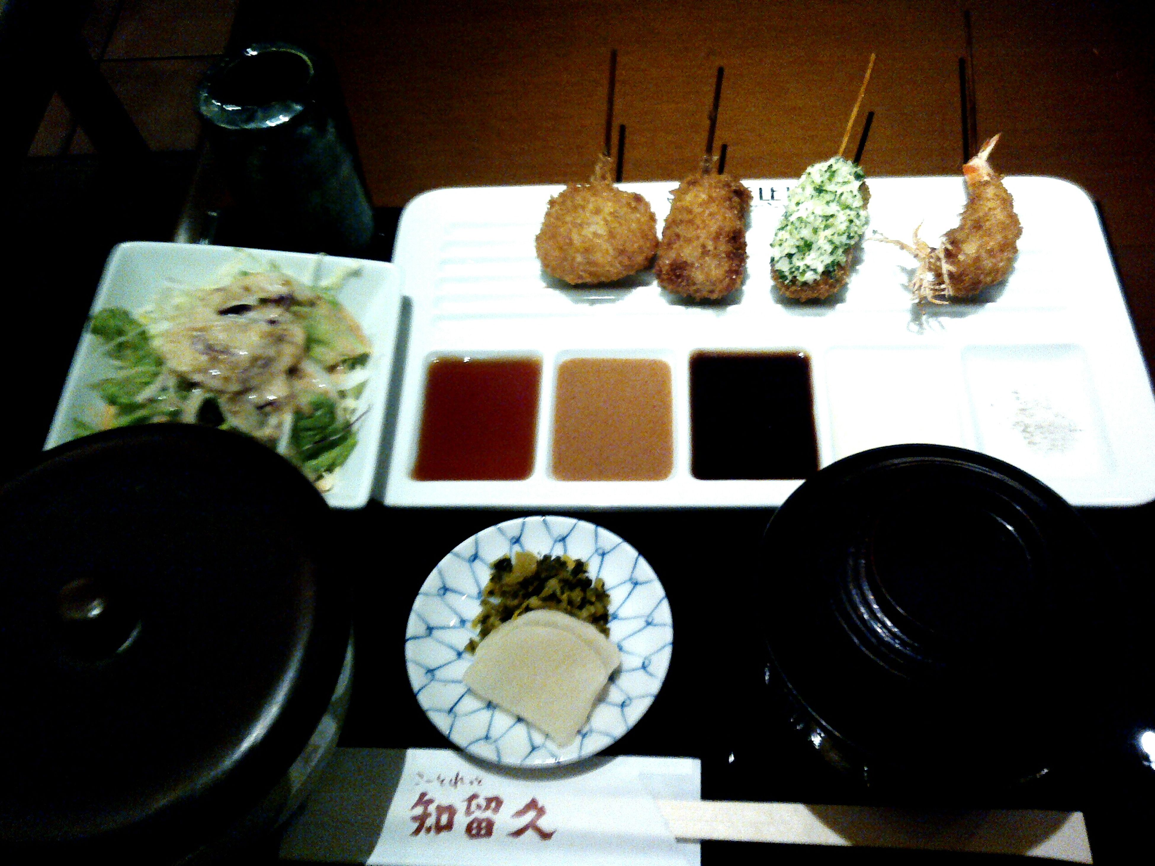 Lunch Japanese Food ( ∩ˇωˇ∩)♡