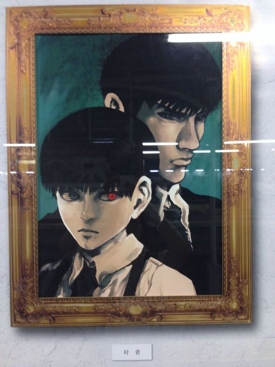 日暮里 東京喰種 原画展示