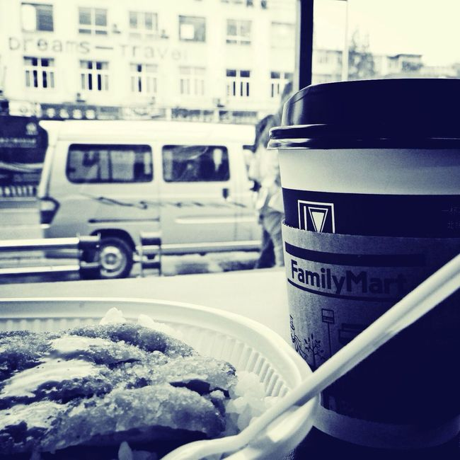 Coffee and bento for my cold hands. Winter's Coming