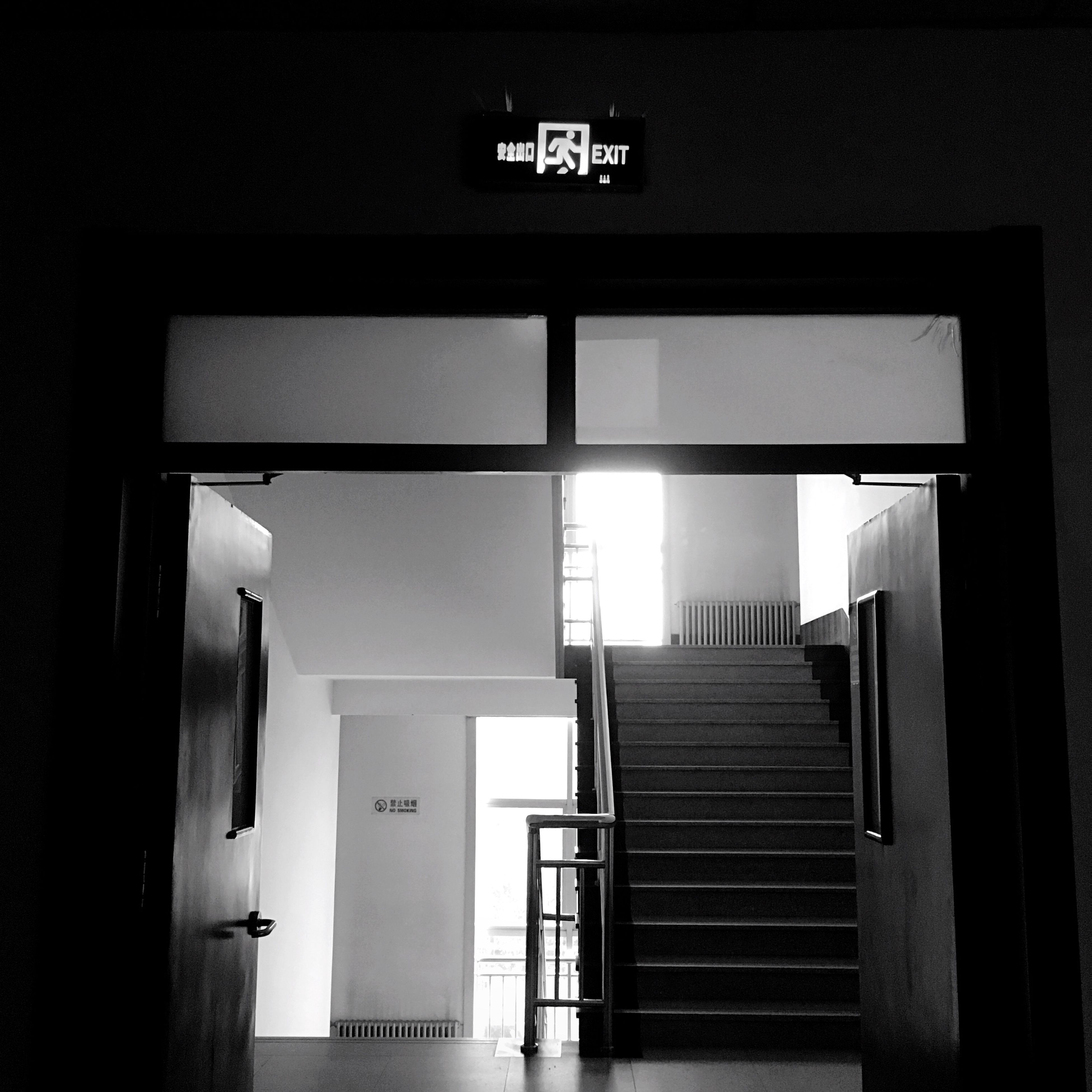 architecture, built structure, building, low angle view, closed, day, no people, corridor, empty, dark