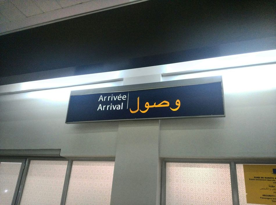 Arrival Arrivée Airport Laayoun Morocco