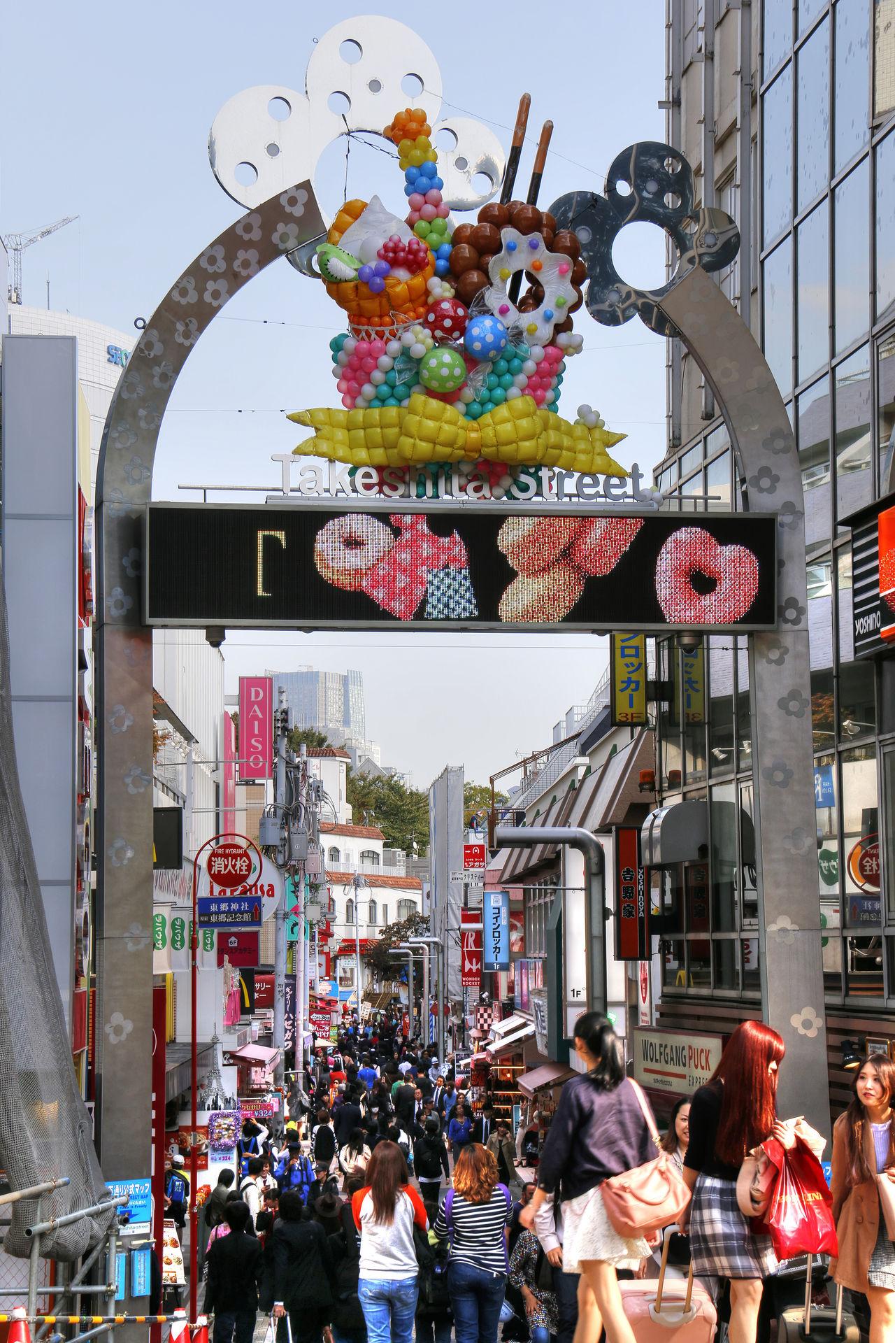 Busy Street City City Life Cosplay Crowd Japan Japanese Culture Manga People Street Takeshita Street Teenagers  Tokyo