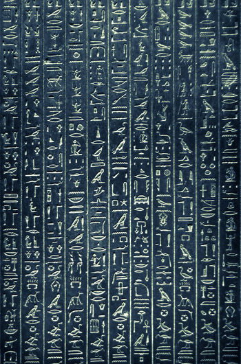 Also no answer is an answer | Egyptian saying Absence Abstract Art Art And Craft Backgrounds Creativity Cultures Design Egitto Egiziano Egizio Egypt Egyptian Egyptology Geometry Geroglifici Geroglifico Hieroglyphics Hieroglyphs Order Ornate Pattern Rosetta Rosettastone égypte