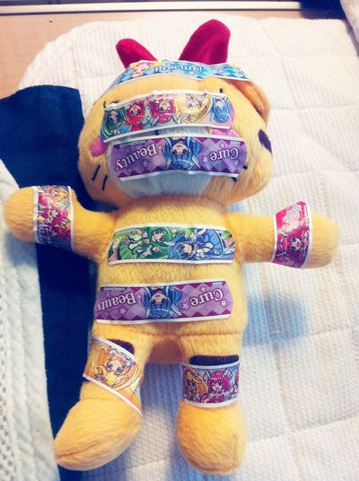 Sticking Plaster Stuffed Animals Mischief Yellow Tiger
