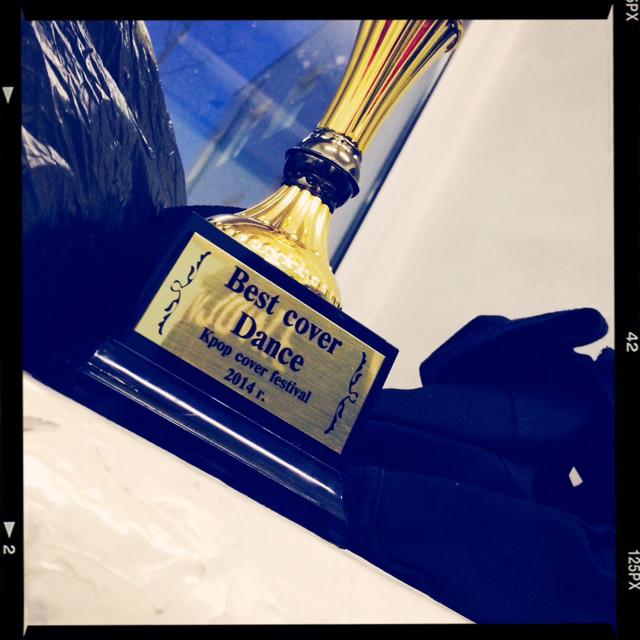 1st Place Best Cover Dance  Dance уииии ^^ 26.03.2014