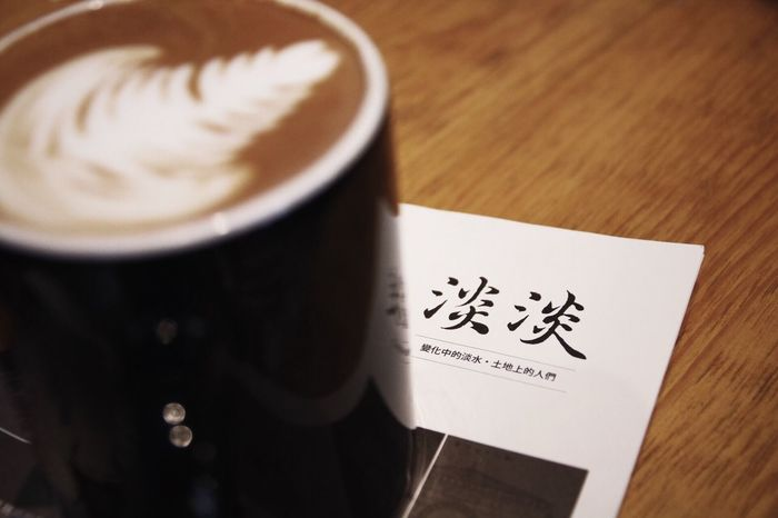 Always Be Cozy Latte Coffee - Drink VSCO Vscocam Canon Canonphotography Magazine Cover