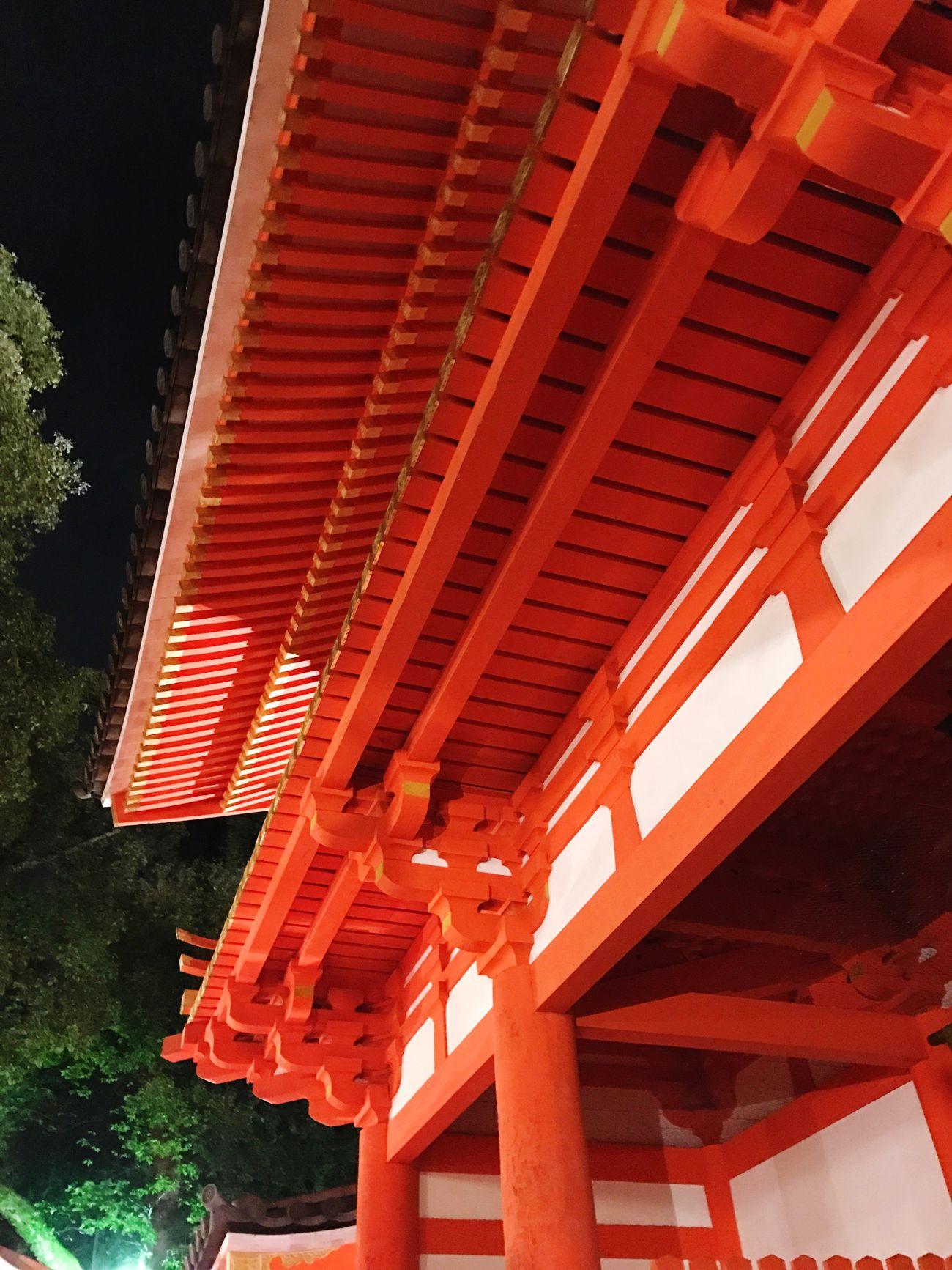 Newyearseve Kyoto,japan Kyoto Japan Photography Yasaka-jinja Shrine Yasaka Shrine