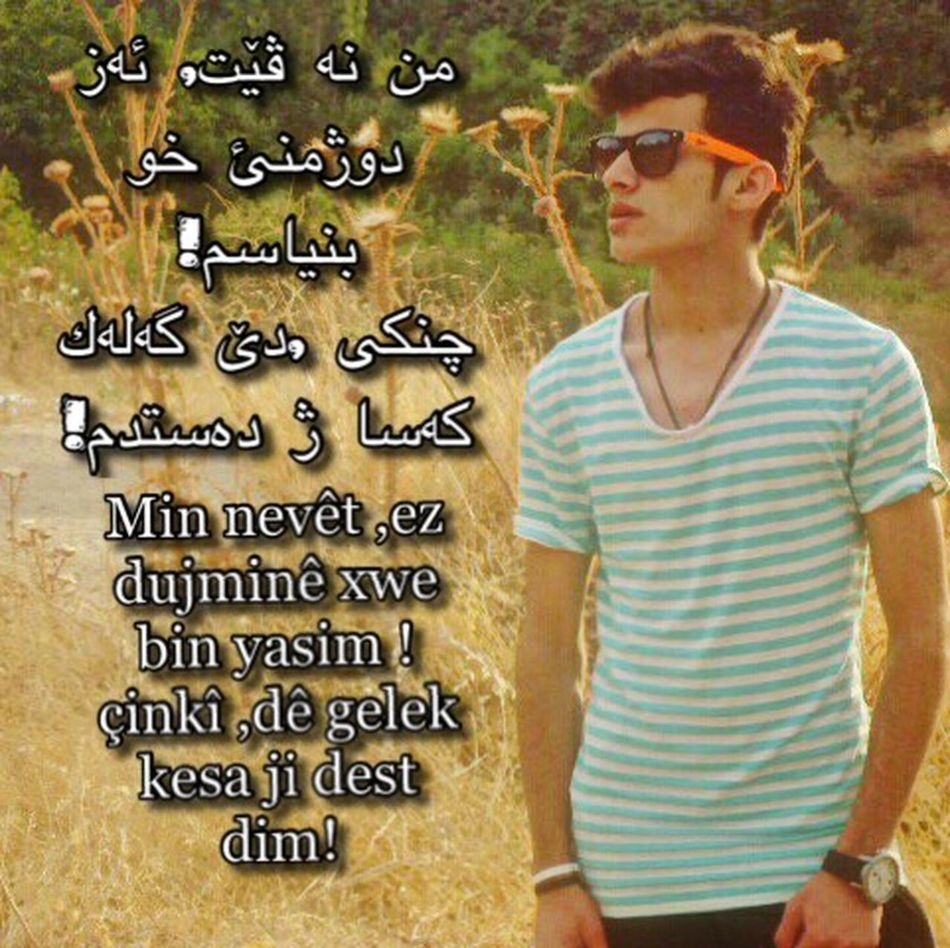 That's Me Hello World Cheese! Relaxing Enjoying Life Zakho ı ♥ Kurdistan Roko.8 Photography Love
