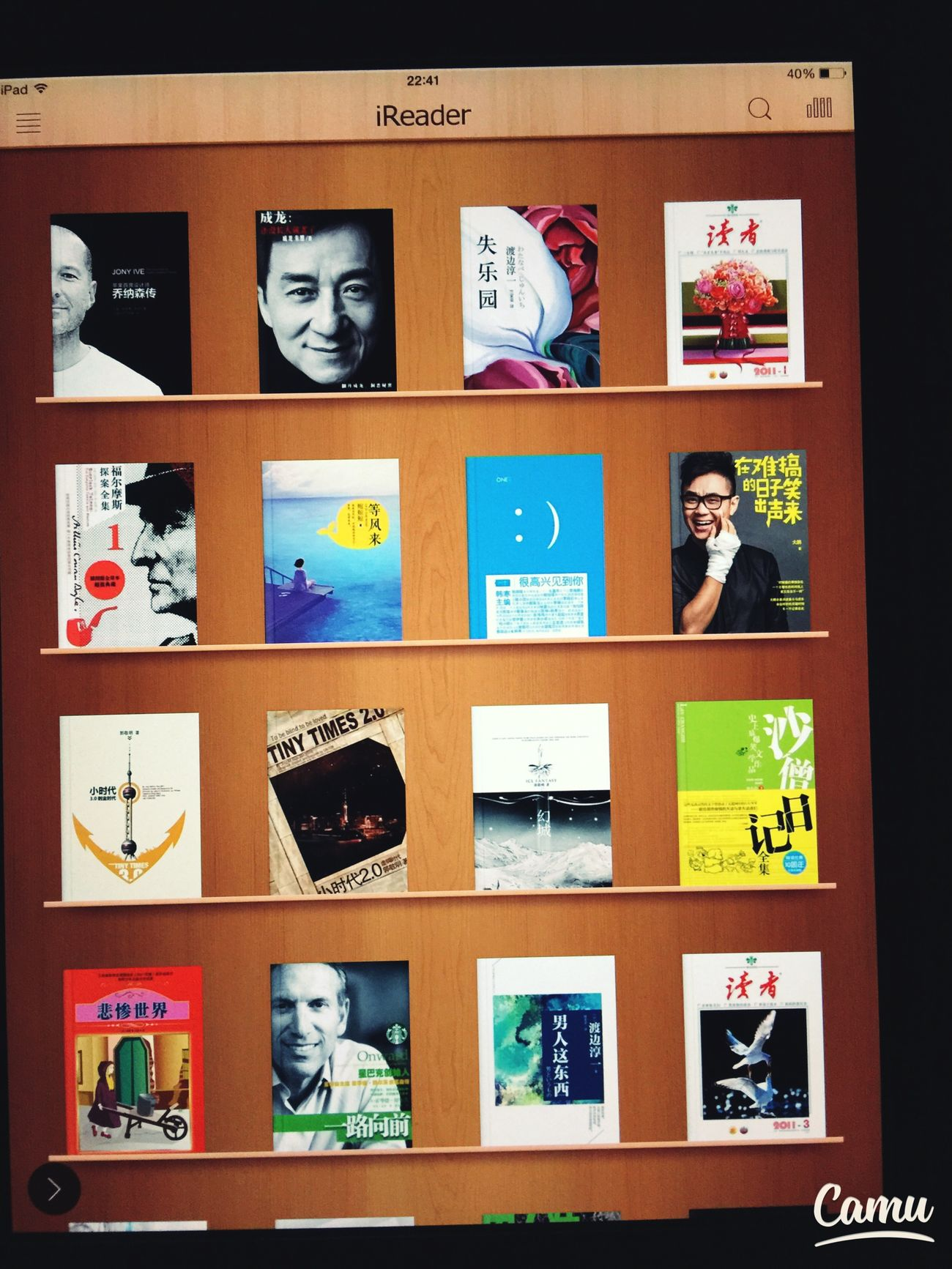 IPhone IReader 我看书的习惯大概就是两年前知道她是个很爱看书的女孩 于是为了更好的制造共同话题 我也渐渐养成看书的习惯 起初并不知道有什么好看 只不过偶然见到她微博发相 她看什么我就看什么书 没有想到 渐渐的 看书的习惯就养成了 现在iReader上的书 书店淘回来的 亚马逊上推荐的 我都有买 都有试读 这也许就是无心插柳柳成荫吧