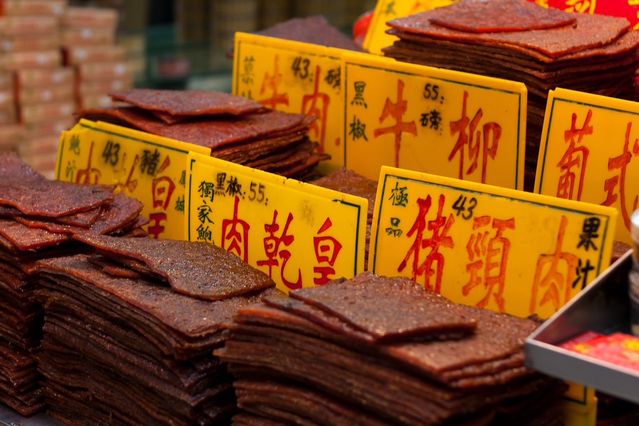 Bakkwa (a type of meat jerky), for sale on a street market in Macau Bakkwa Food Food And Drink Macau Market Market Stall Meat Jerky Travel