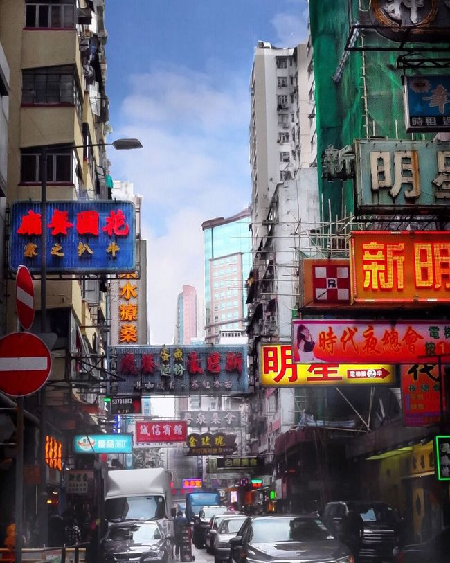 Hongkong Photos Colors Signs China Buildings Hanging Out