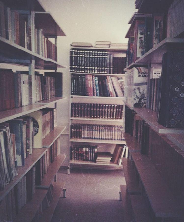 библиотека книги At School Learning Books