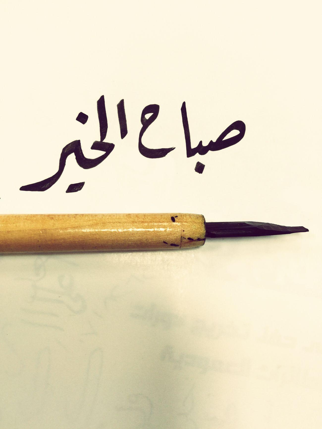 Riyadh خط تمرين تصويري
