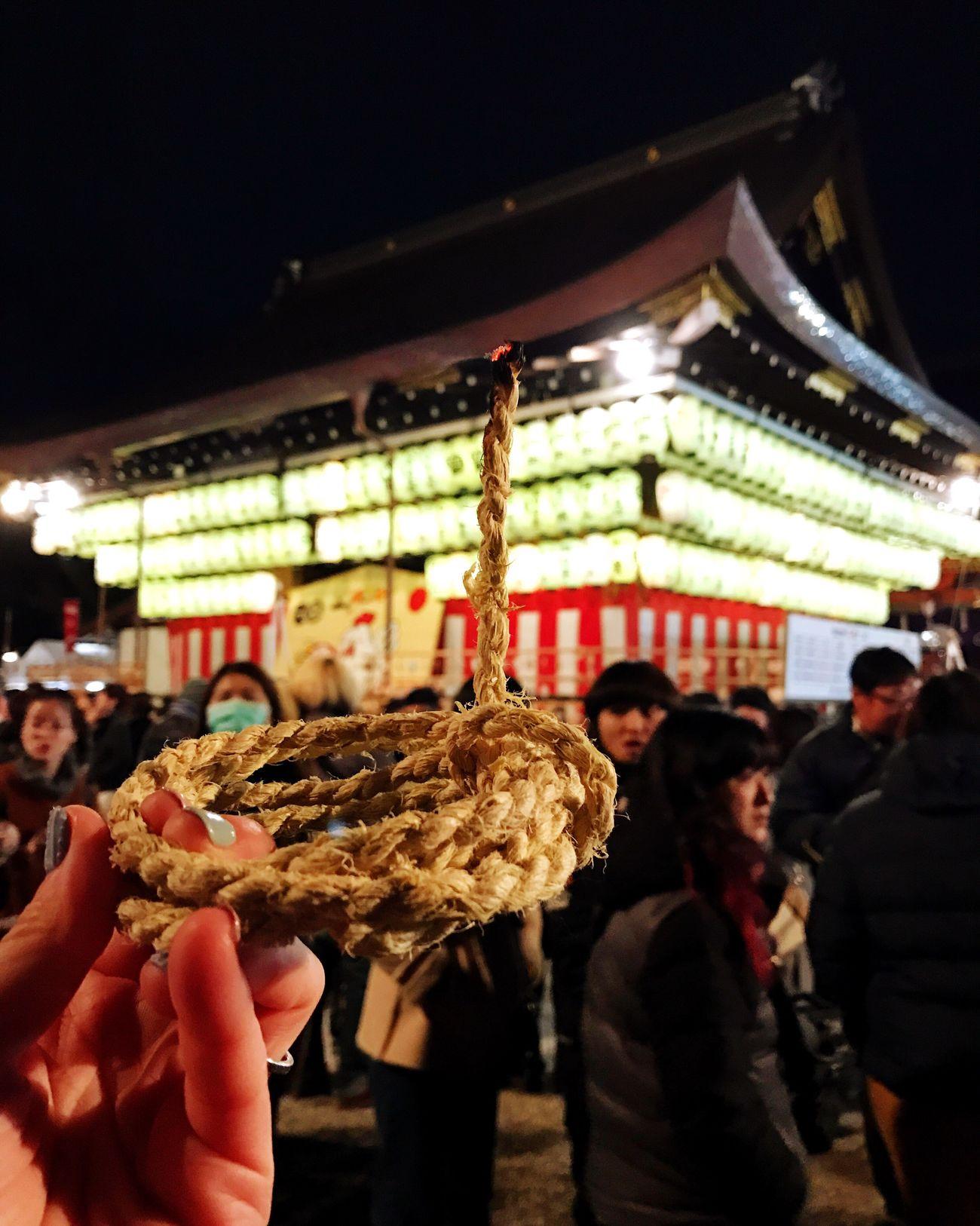 Okera Mairi Japanese Culture Newyearseve Kyoto,japan Kyoto, Japan Place Of Worship Yasaka-jinja Shrine Yasaka Yasaka Shrine Japan Photography Japan