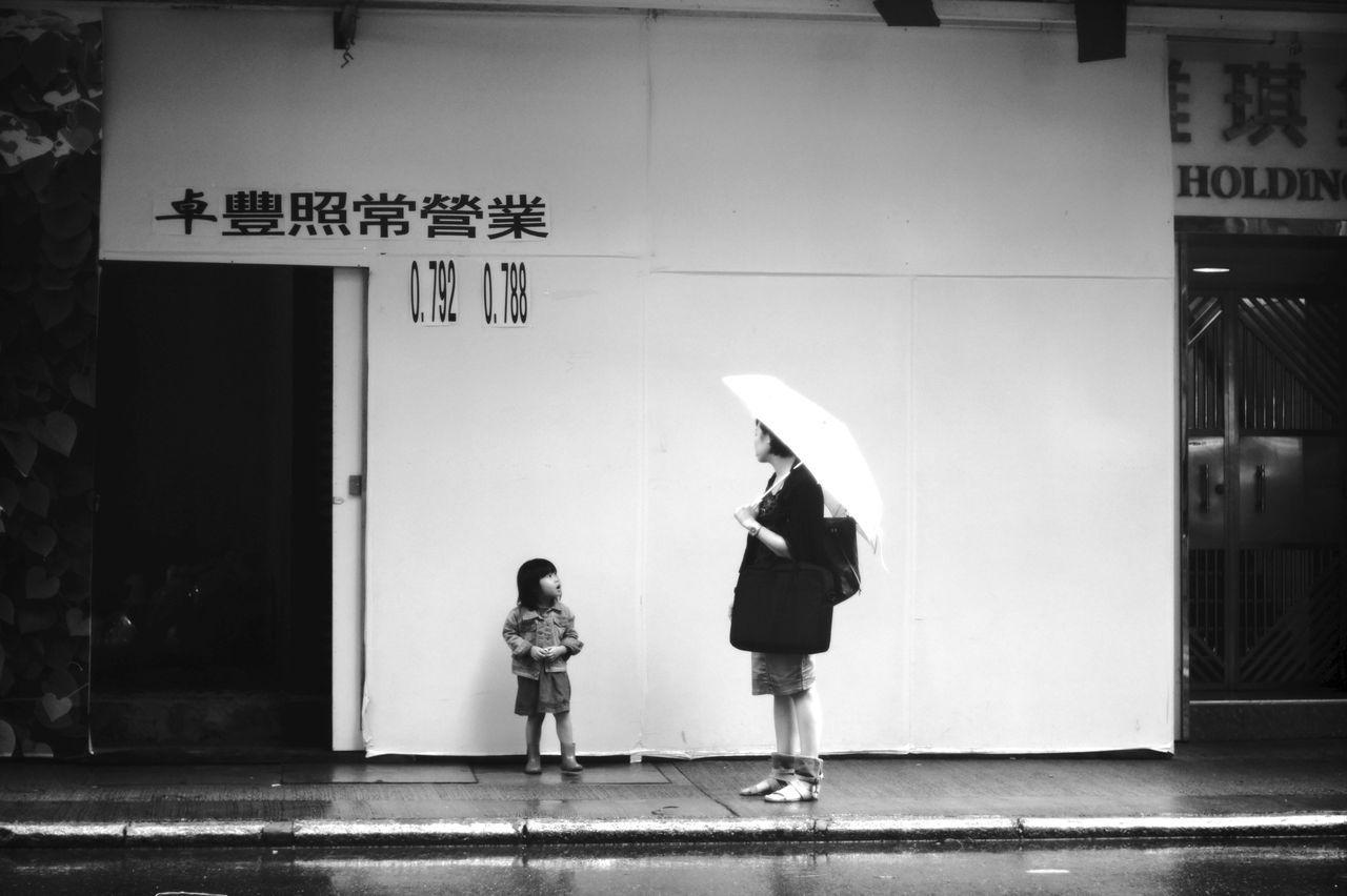 Hong Kong Mather And Children Raining Talking