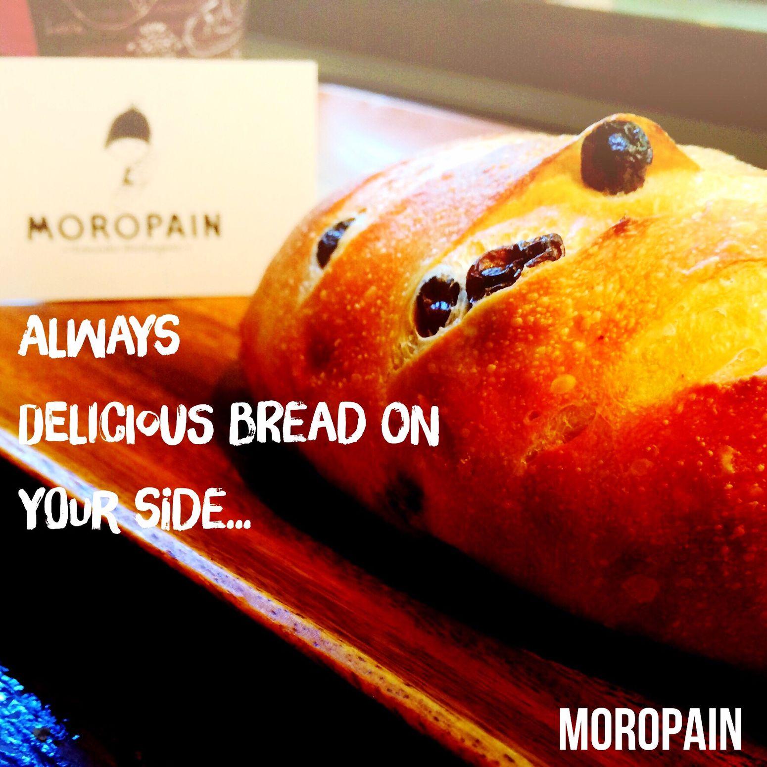 福岡のパン屋さんで撮影した画像を広告風にアレンジ。 パン屋 ばん Bread