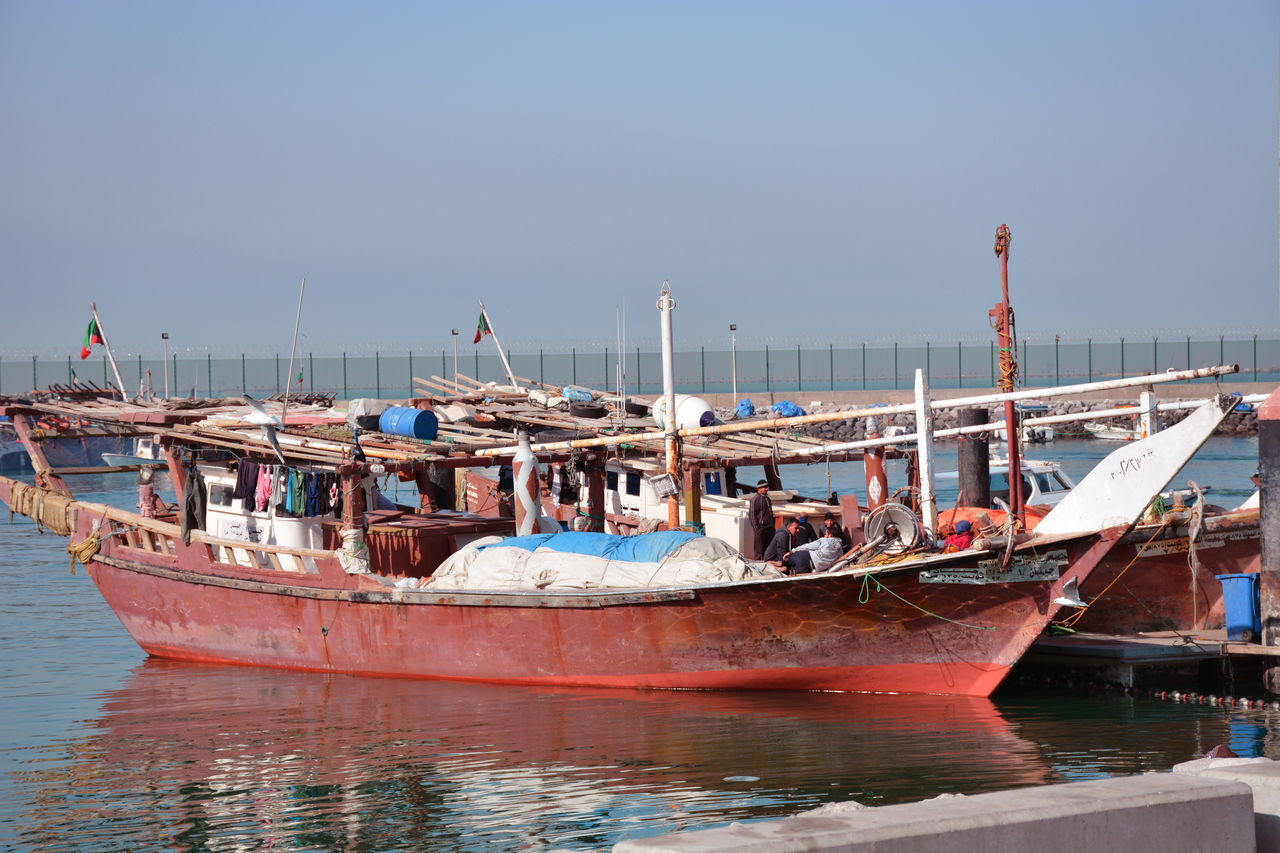 Gulf Street, Kuwait Boat Day Fisherman Fishing Boat Old Boat Traditional Boat
