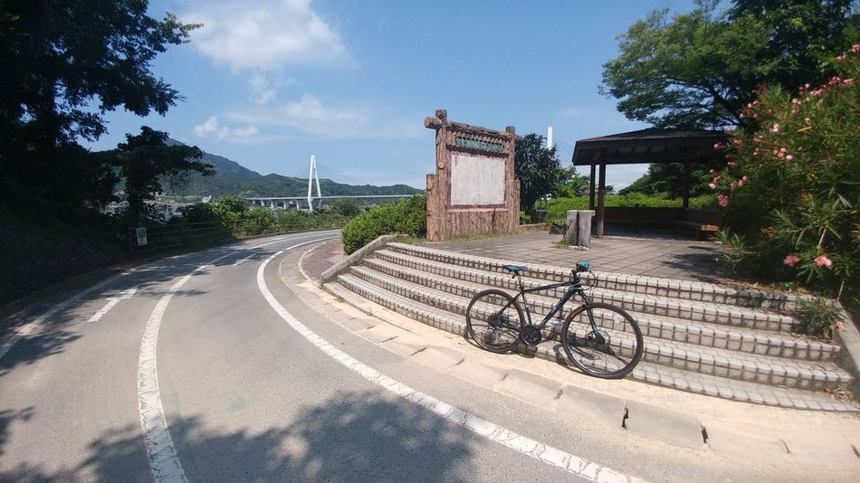 Japan Val  LG  G5se Lgg5se Nature Bicycle Bridge