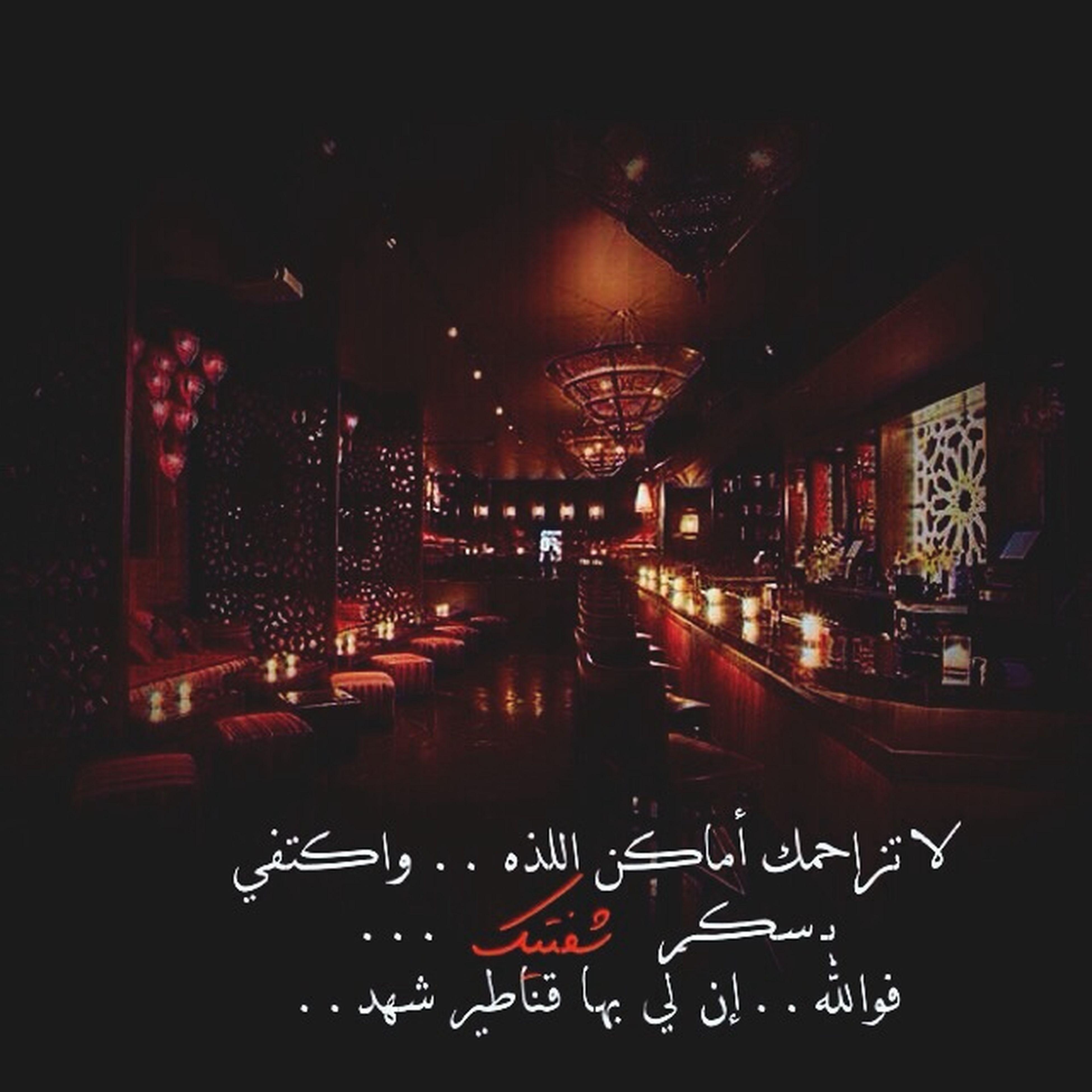 الرياض شعر بنات  People Watching