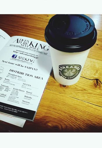"free paper ""ADVENTURE KING"""