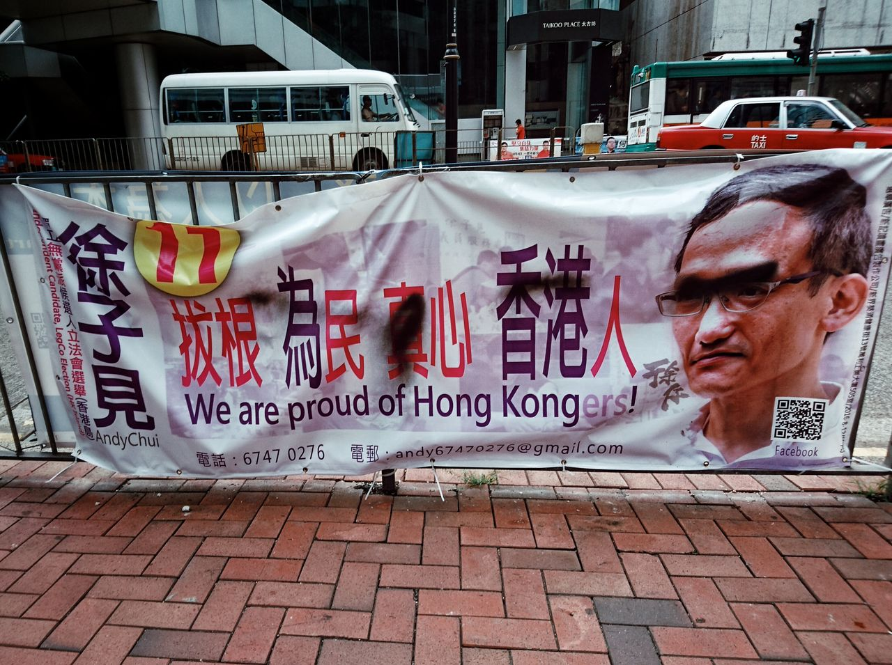 選舉-抹黑 2016, September 4 is the election day of hong kong legislative council, this candidate's campaign banner is disgraced by the competitors' supporter(s). Documentary Election Election Day City Life City Street Streetphotography Dailylife Snapshots Of Life Streetphoto_color Dailyphoto Street Photography Street Life XperiaZ5 AMPt AMPt_community Streetphoto Election Campaign Eye4photography  NEM Street Urban Exploration City Life