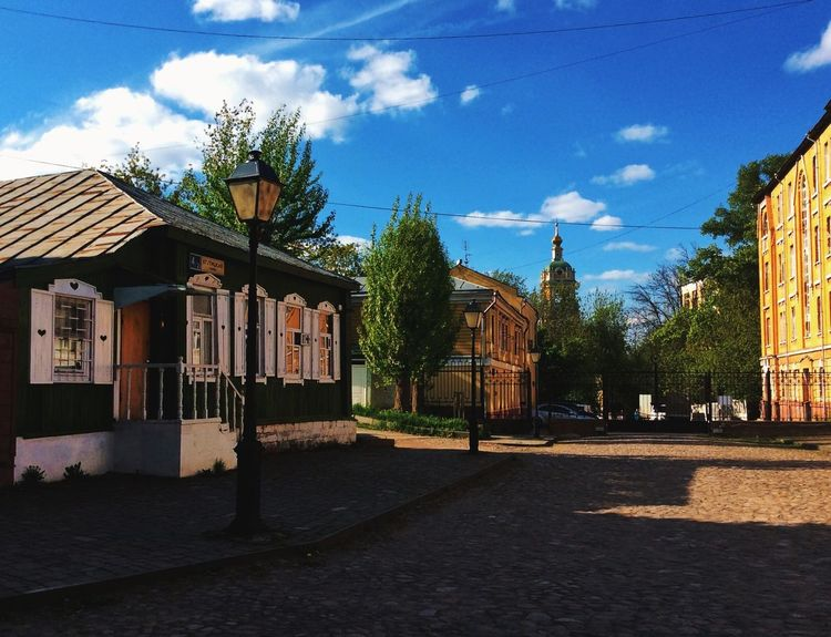 Typical Moscow street. Ancient Architecture and Hello World