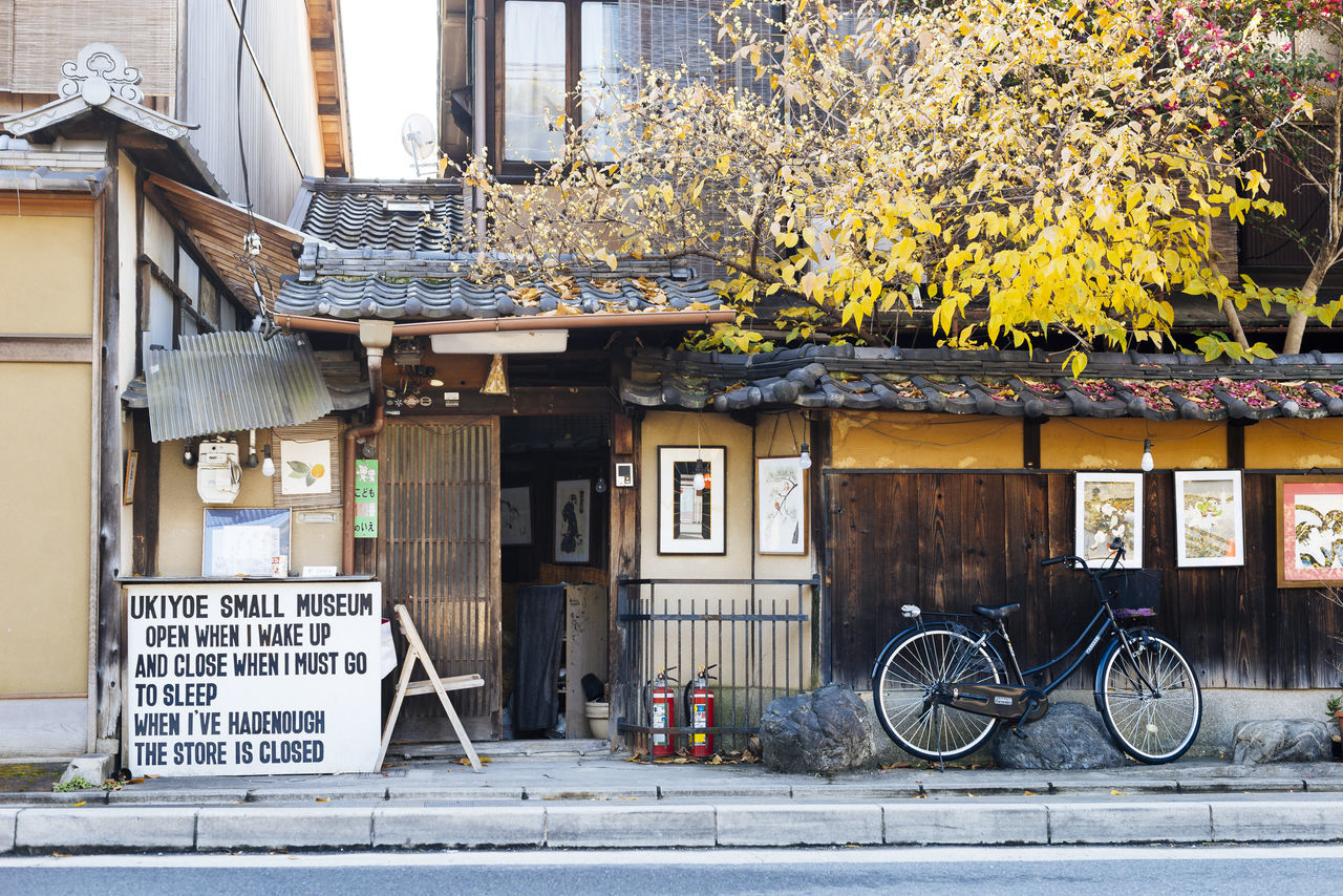 Backstreets of Kyoto, Japan Architecture Art Autumn Autumn Colors Autumn Leaves Bicycle Building Exterior Built Structure City City Day Historic Kyoto No People Outdoors Shop Sign Travel Travel Destinations Travel Photography Tree Windows