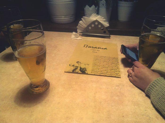 Weekend / Friends / Beer