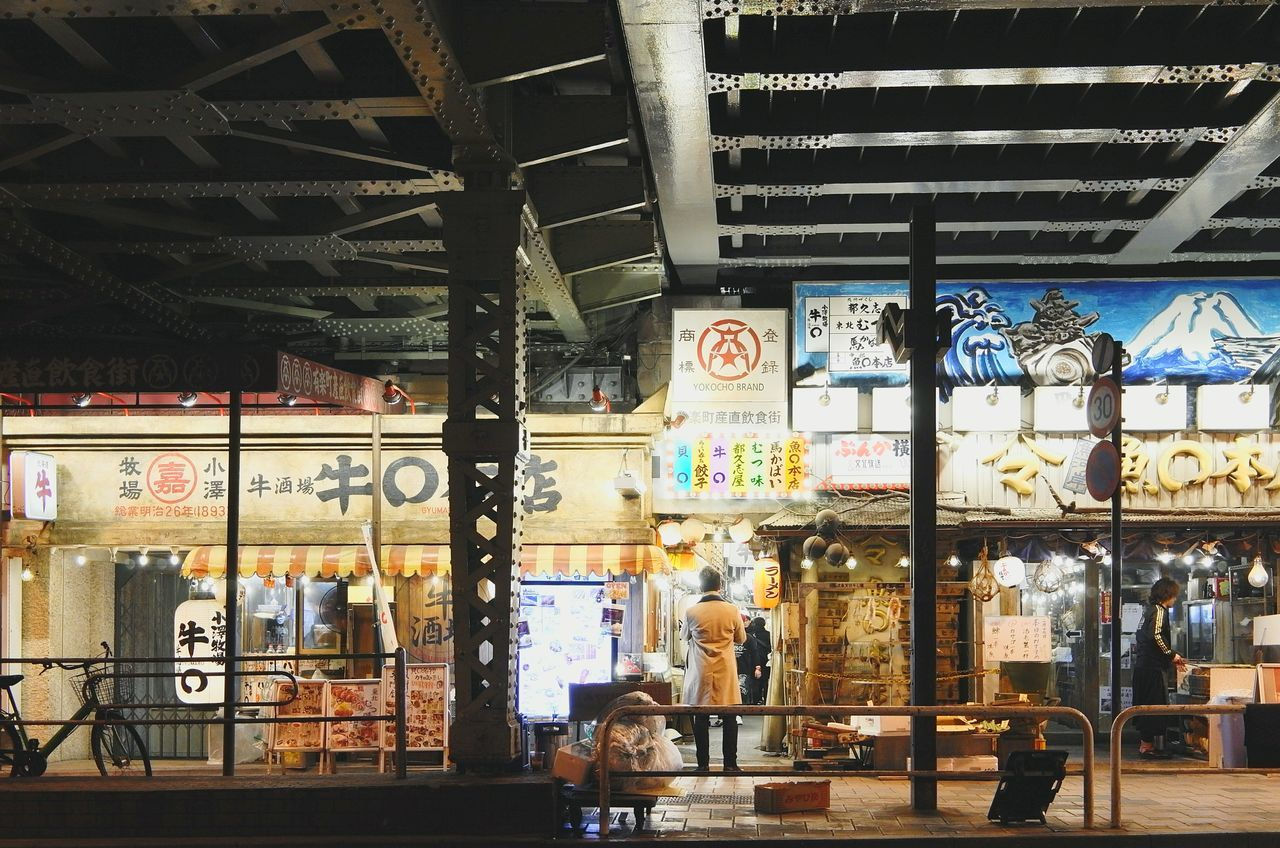 Dreamy Architecture Tokyo,Japan Tokyo Street Photography Steel Bridge Nightphotography Storefront Restaurant People Wrinkles Of The City  Ginza Contrasts Travel City Citylights Japan Illuminated Tokyo Sharp Under The Bridge Light Travelphotography Streetphotography Manga Streetphoto