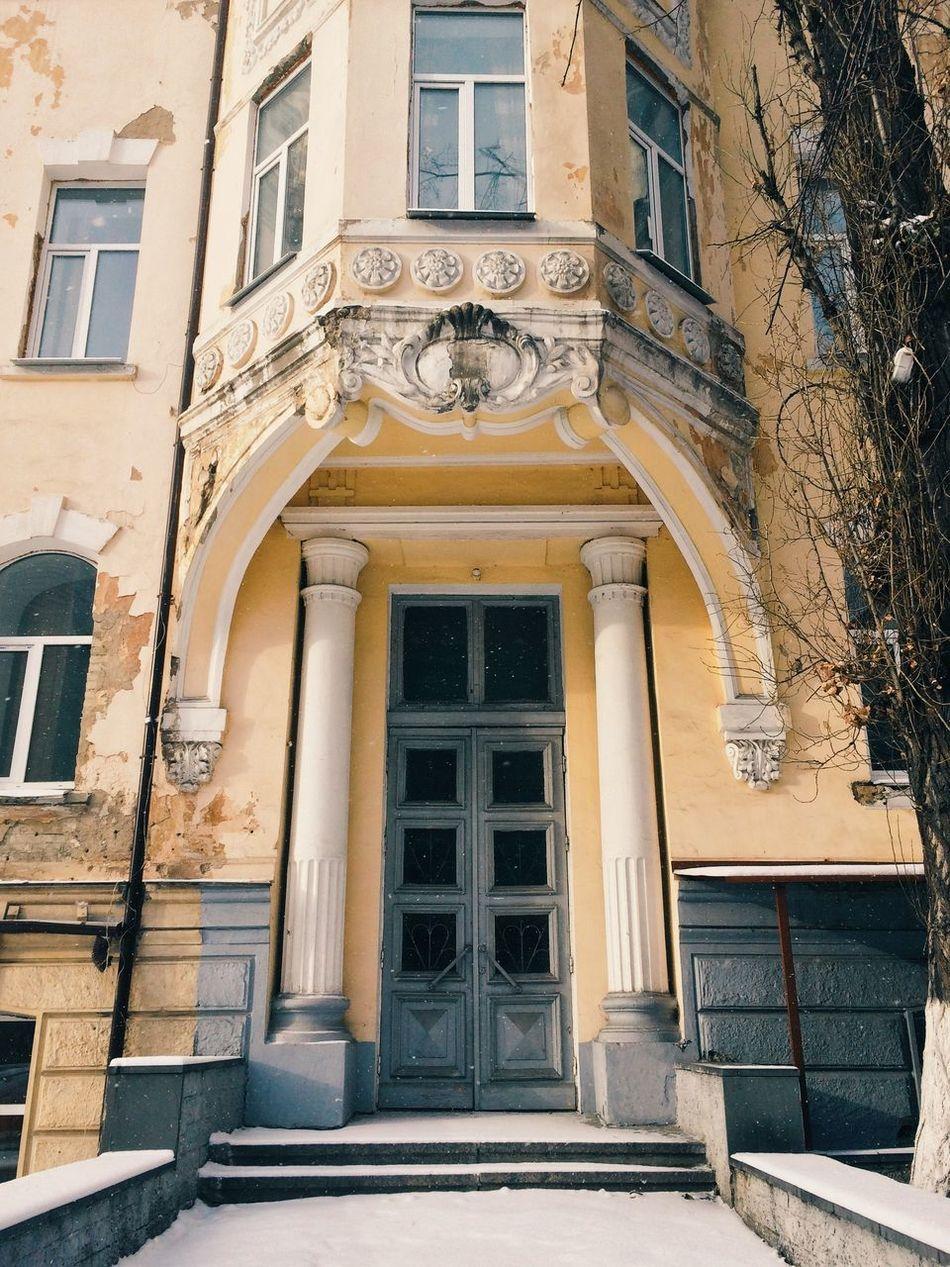 Beautiful stock photos of ukraine, building exterior, architecture, built structure, window