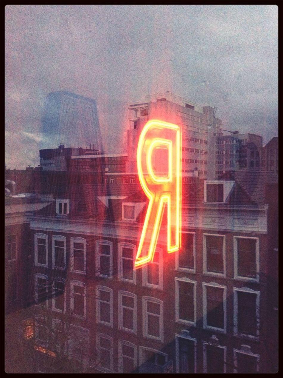 """R"" Reflection Red Rotterdam Rahil"