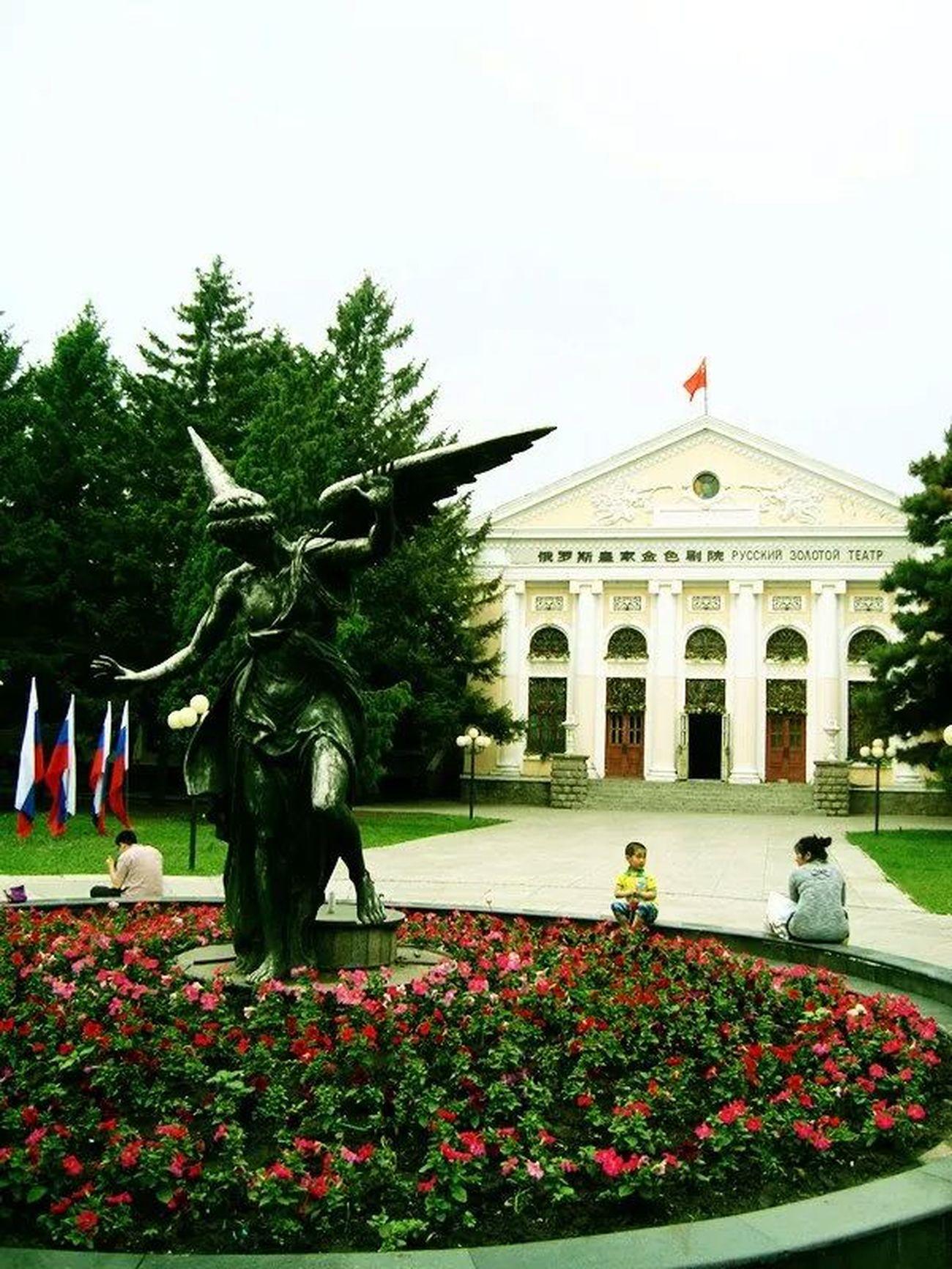 Harbin China Travel Russian Style
