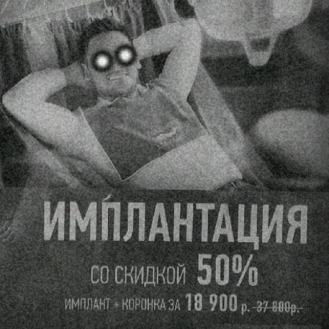 тлен_это_здорово