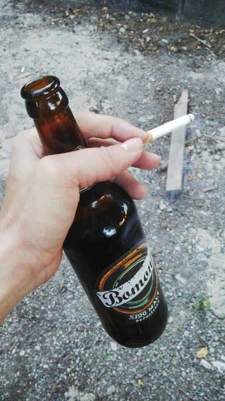 Alkol Bomonti Cigarettes Funny