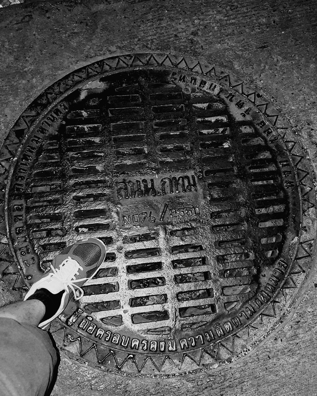 text, high angle view, manhole, pattern, day, no people, close-up, indoors