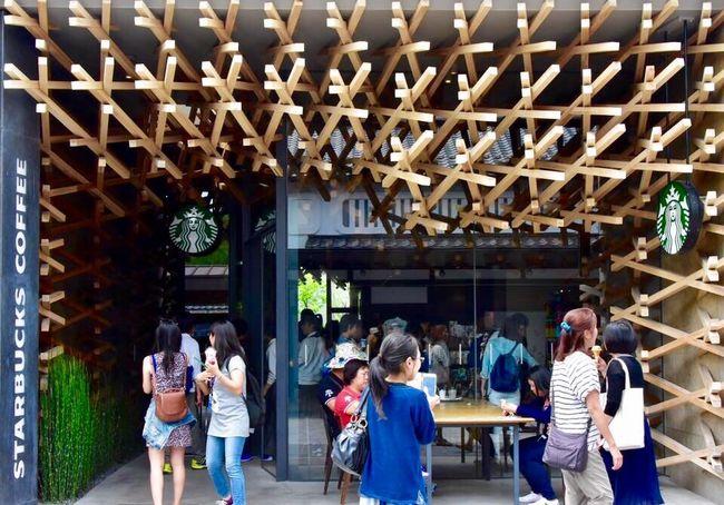 太宰府 スターバックス スタバ Starbucks Japan Japan Photography D7200 Nikon D7200 Famous Place