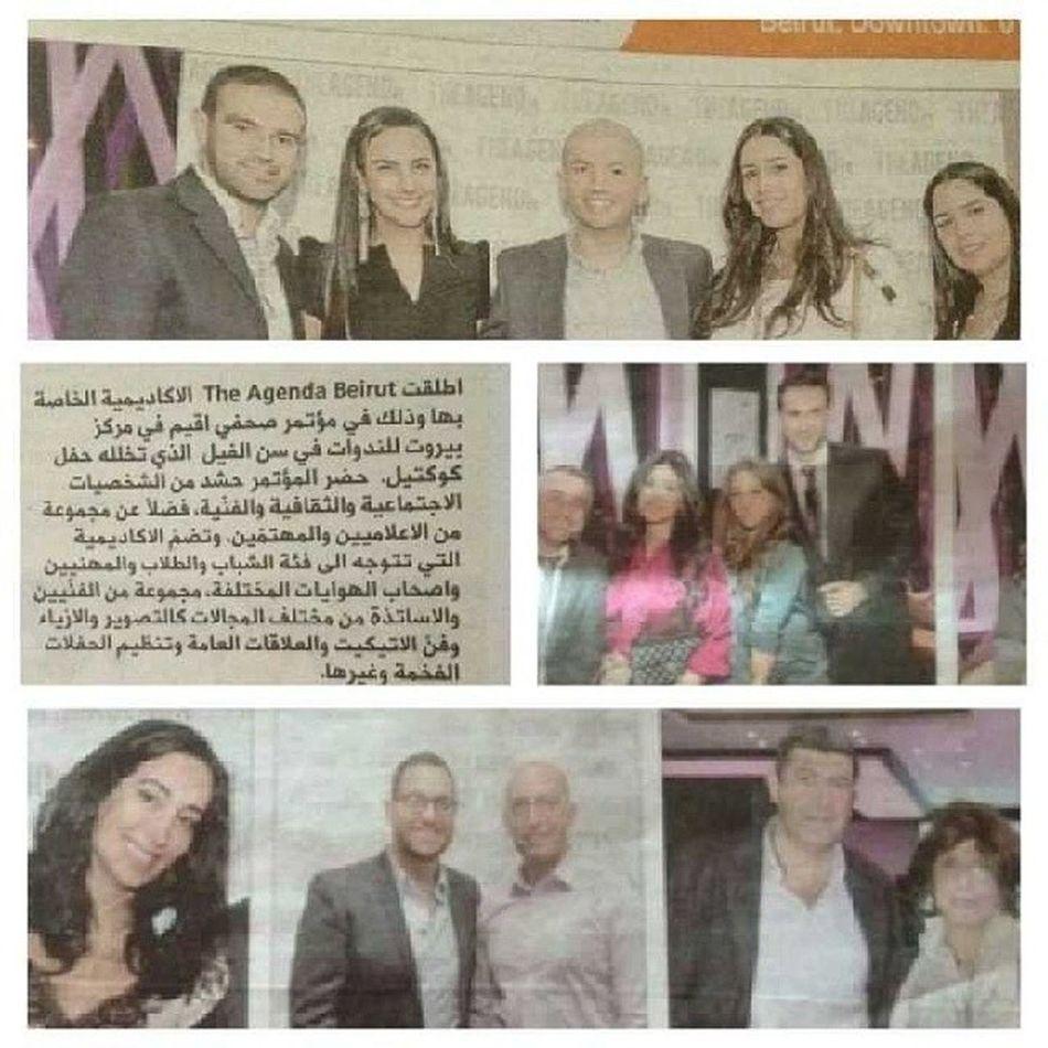 Albalad Newspaper