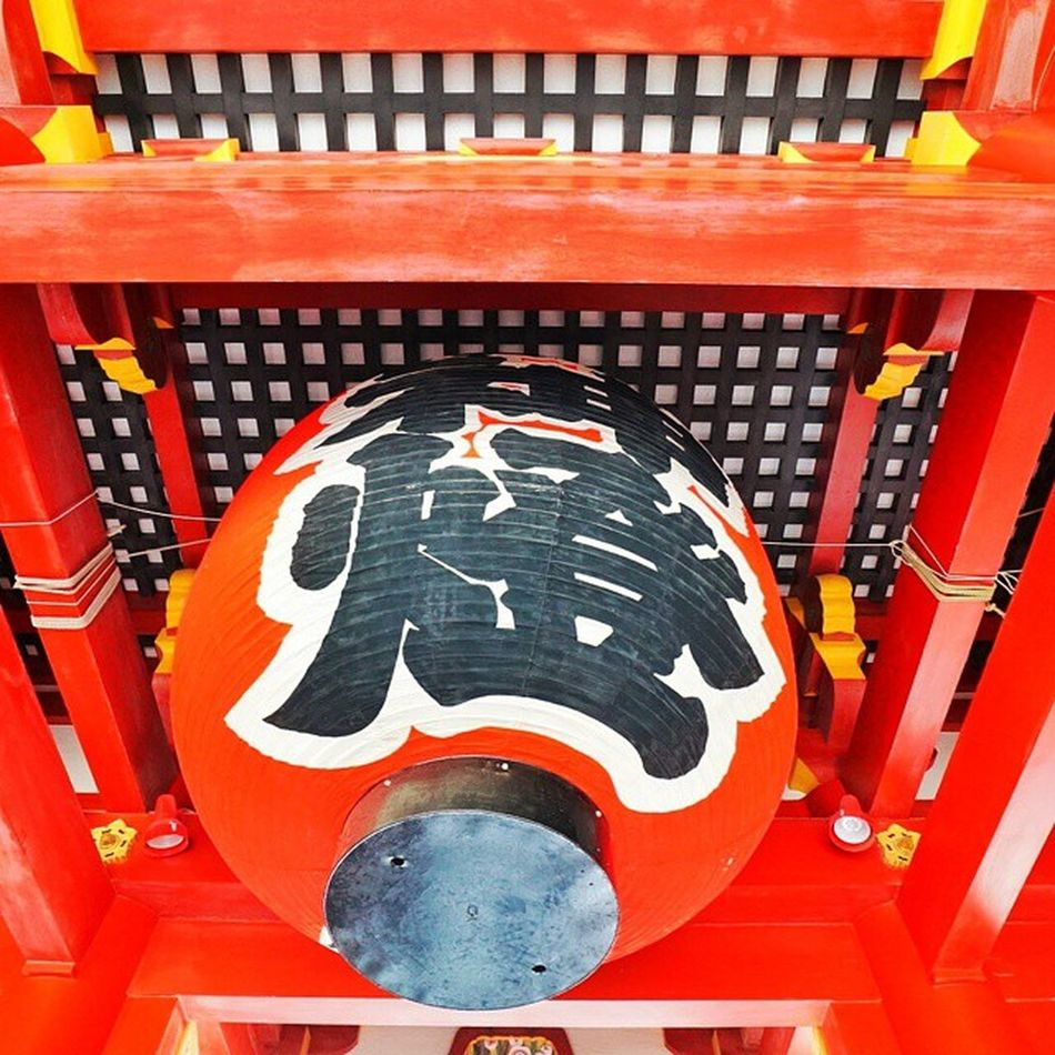Dazaifu, Fukuoka 太宰府 福岡 Nippontravel Japan KYUSHU Dazaifu Dazaifutenmangu Fukuoka