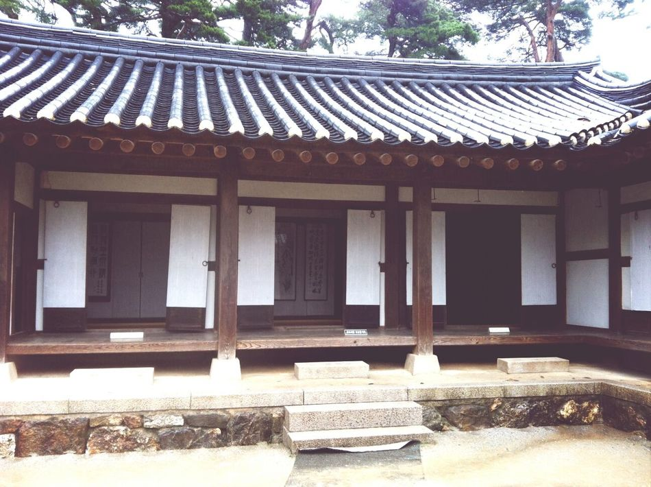 Tourist Attraction  Happy Time Trip 오죽헌