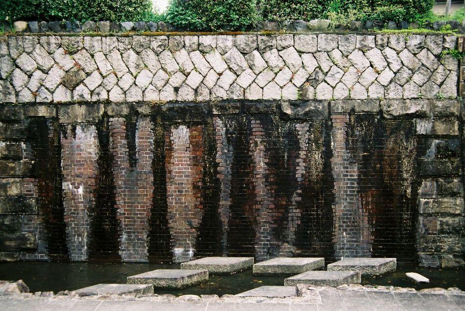 Old Brick Wall Horikawacanal Walking Path Kyoto Japan Film Photography Tefnon 35-70 Pentax KM Fuji C200 3XSPUnity