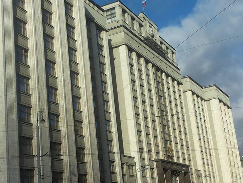 Государственнаядума Моска