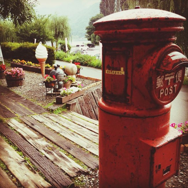 Good Things Come In Small Packages With Lightcase Postbox Out Of Use  Rainny Day