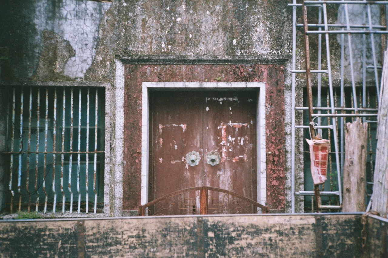 Architecture ASIA Asian Architecture Building Built Structure Chinese Architecture Closed Countryside Deterioration Lock No People Obsolete Old Old Door Old House Ruin Ruined Building Ruined House Run-down Rusty Taiwan Weathered Wooden Door Yilan Yilan, Taiwan First Eyeem Photo