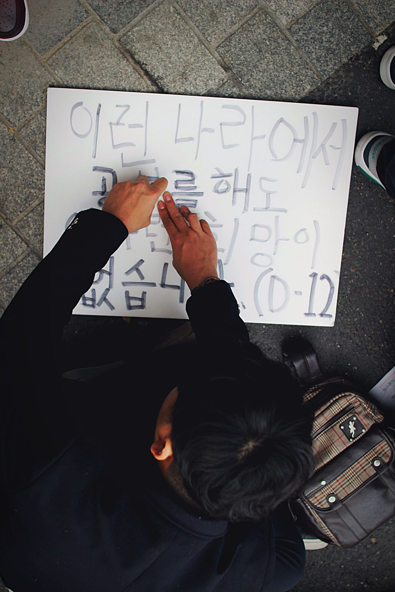 Real People Hischoollstudents 시위 Korea