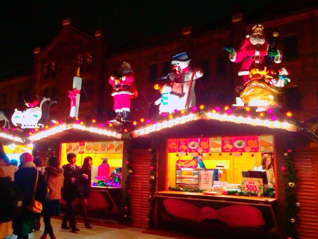 Illuminated Illumination Japanese  Japan Night Beautiful Good Times Picture Chirstmasmarket Chirstmas 2015  EyeEm Gallery Eyeem Market