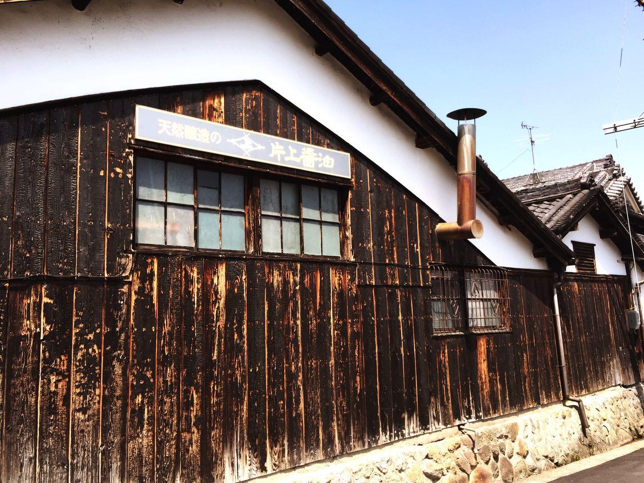Nara,Japan 醤油蔵