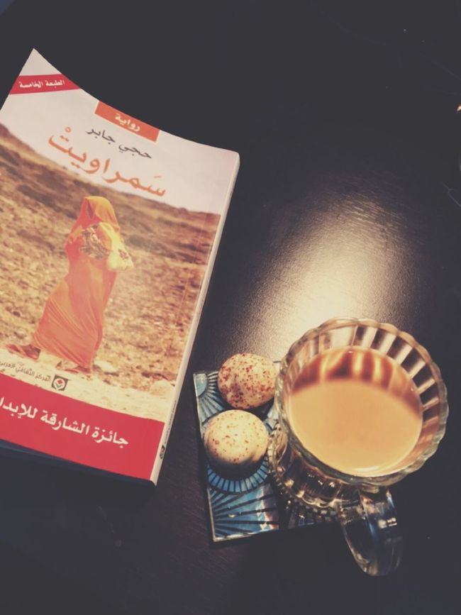 Check This Out Hanging Out Hello World EyeEm Taking Photos Hi! Readingtime Reading A Book Reading Coffee كرك Tea Nightphotography Nightlife Showcase: February