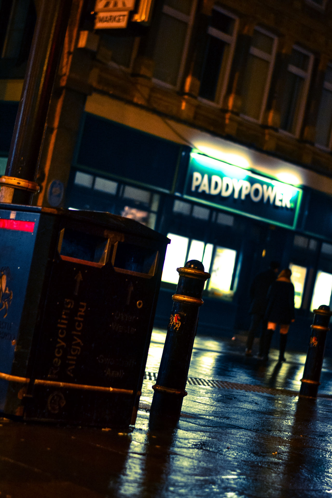 Travel Night Communication City Text Indoors  No People Architecture Road Sign Exit Sign Streetlife Cardiff Paddypower Nightphotography Street St Mary's Street Wales Wet Reflections