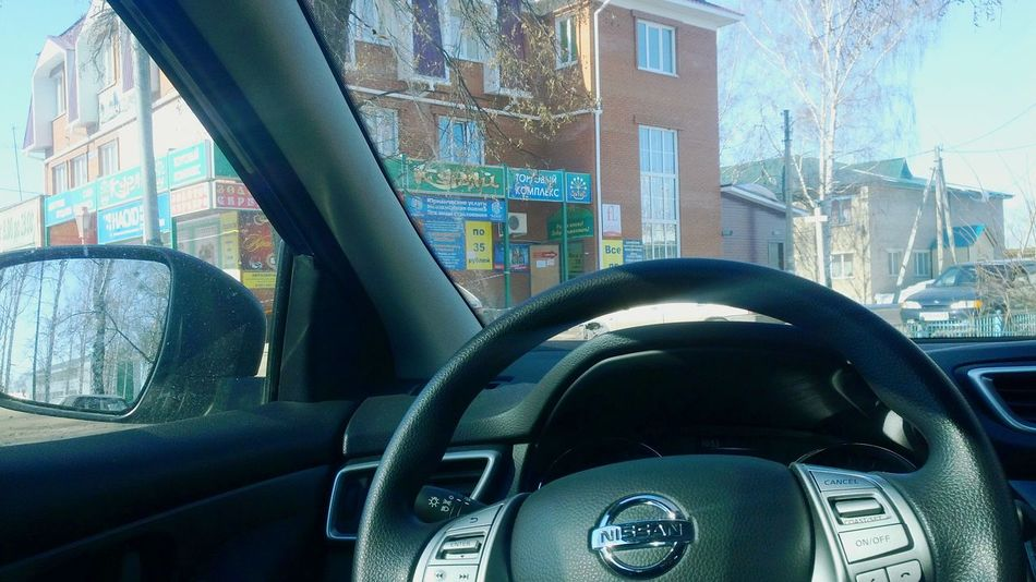 Finally, I'm home Check This Out Relaxing Nissan Qashqai